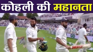 India Vs England 3rd Test: Virat Kohli shows his Greatness | वनइंडिया हिंदी