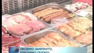 BiH uvozi tone smrznutog mesa, a u Tursku nekontrolisano izvozi svježe!