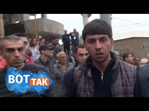 'Титушки' срывают протесты в Армении?