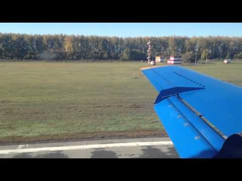 Landing in Ufa