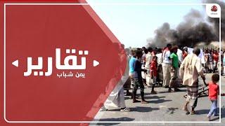 حضرموت ... تصاعد الاحتجاجات المنددة بتردي الخدمات وارتفاع الأسعار