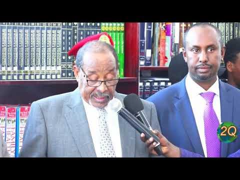 Somaliland National Library oo loogu magacdaray Madaxweyne Siilaanyo