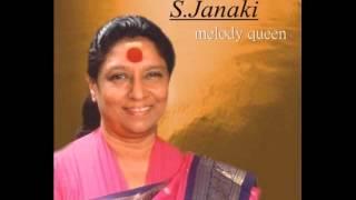 Download Jagavella - Gopi Krishna - Hamsalekha - S Janaki MP3 song and Music Video