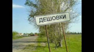 прикольные названия рек посёлкоов городов
