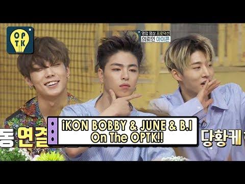 [Oppa Thinking - iKON] iKON On The OPTK Show! 20170715