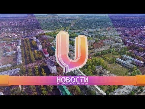 Видео Капитальный ремонт города москвы