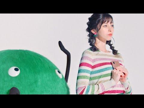 Cm 女優 スーモ