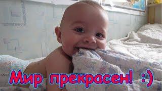 Боря переворачивается и пробует ползать. Ему 6 мес. (04.18г.) Семья Бровченко.