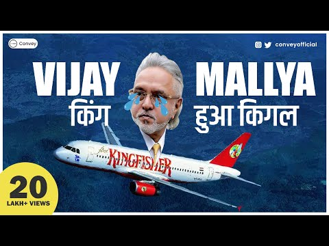 The Rise and Fall of Vijay Mallya | Case study in Hindi