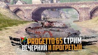 РЕЙТИНГОВЫЕ БОИ! ОУ МАЙ! 🔥 | 21:30 по МСК | World of Tanks Blitz