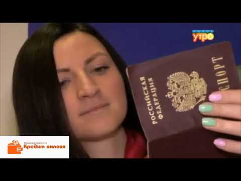 Кредит пенсионерам до 600 000 рублей  Уральский Банк  Все види кредитование для пенсионеров