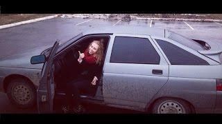 обзор ВАЗ 2112 тест драйв от Алёны /a test drive from Alena