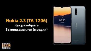 Nokia 2.3 (TA-1206) - Как разобрать / Замена дисплея (модуля) смотреть онлайн в хорошем качестве бесплатно - VIDEOOO