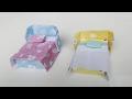 简单折纸 玩具 小床、被子、枕头