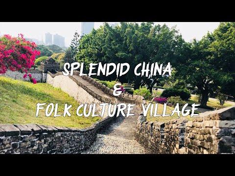 Splendid China (Shenzhen) - One Day Tour