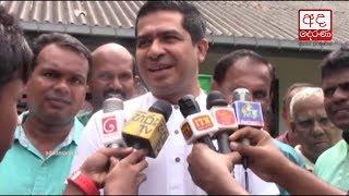 Minister John should be pitied - Sujeewa Senasinghe