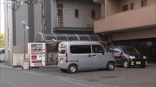姫路市の集合住宅 7階ベランダから2歳男児転落