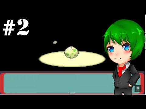 [Pokemon Emerald] : การฟักไข่♥ [2]