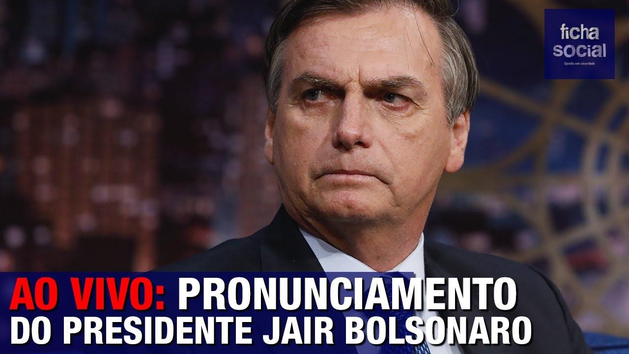 AO VIVO: PRONUNCIAMENTO DO PRESIDENTE JAIR BOLSONARO, DO MINISTRO DA JUSTIÇA E DO PRESIDENTE DA C..