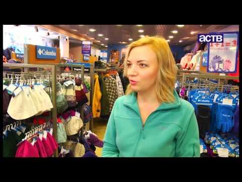 В магазине «Коламбия» - новая коллекция одежды для спорта и отдыха