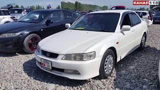 аВТО Хонда Аккорд/ Авторынок ОШ/ 16- ИЮНЬ-2019/ Цены Авто