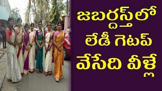 Jabardasth Lady Getup Actors || Extra Jabardasth || జబర్దస్త్లో లేడీ గెటప్ వేసేది వీళ్లే