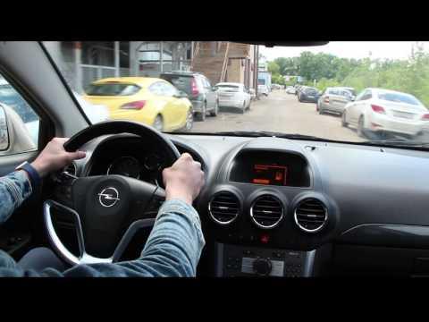 Тест - драйв Opel Antara 2012 за 800 тысяч рублей