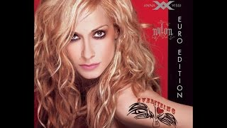 Anna Vissi - Welcome To The Party (Official Audio Release) [fannatics.gr]