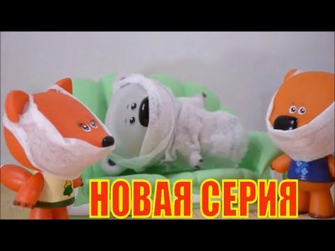 Ми-ми-мишки,  новая  серия, мультфильм  с  игрушками