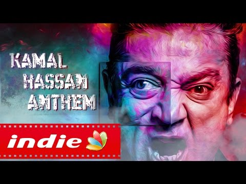 Kamal Hassan Anthem : 62nd Birthday Tribute to Ulaganayagan by Nishanlee | Tamil Album Song 2016