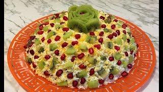 Очень Вкусный Салат Самоцветы Идеально на Новый Год Новогодний Салат 2020 Salad Gems