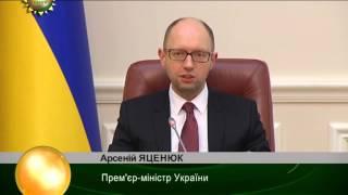 """ХОДТРК """"Поділля-центр"""" Засідання Кабінету Міністрів"""