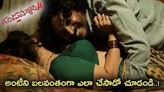 Dandupalyam 4 Movie Official Trailer    Mumaith Khan    Suman   2019 Telugu Trailer    Movie Stories