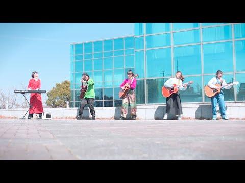 Shout Baby / 緑黄色社会【歌詞付】TVアニメ「僕のヒーローアカデミア」エンディングテーマ|Cover|FULL|MV|PV|ヒロアカ