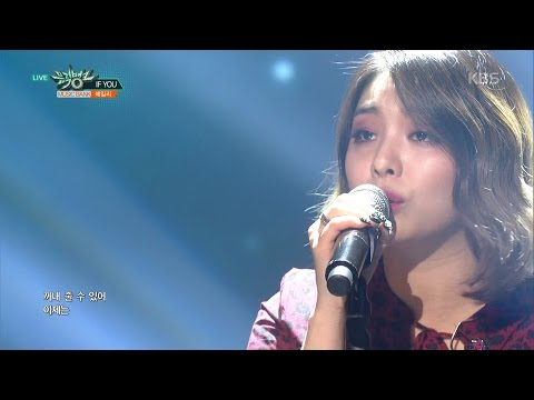 MUSIC BANK 뮤직뱅크 - Ailee 에일리 - If You.20161007