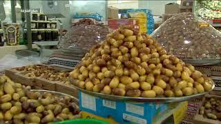 برنامج صباح الشارقة  - أسعار الرطب و التمور في سوق الجبيل اليوم 21 - 06 - 2020