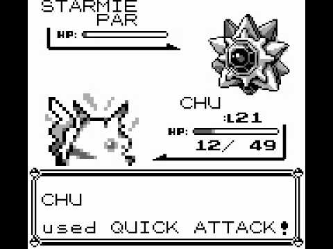 Pokemon Red Advanced (Hack): Gym Leader Misty