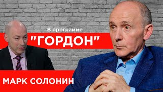 """Историк Солонин. Сталин и Гитлер, Путин и поганый рот, победа Колымы над Освенцимом. """"ГОРДОН"""" (2020)"""