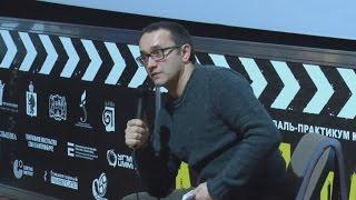 Профессия: режиссер игрового кино. Творческая встреча с Андреем Звягинцевым.