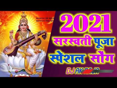 बीरा-के-पतईया-सातो-सुर-के-रचईया|-2021-saraswati-puja-special-bhakti-dj-song