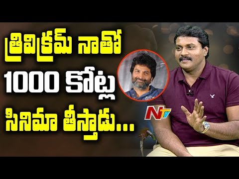 Sunil about Acting in Trivikram's Direction || 2 Countries Exclusive Interview || NTV