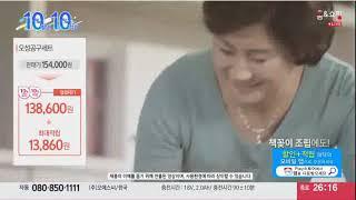 [홈앤쇼핑] 오성충전드릴