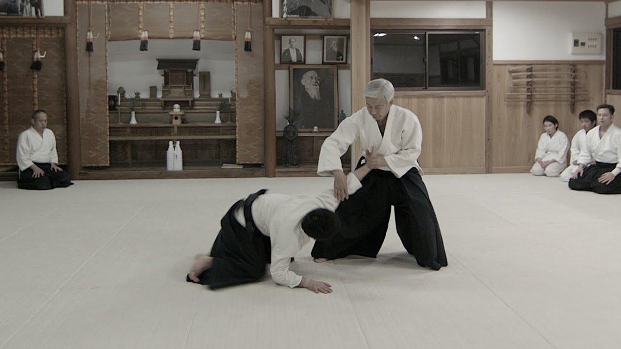 Trailer em Português! Warriors of Budo.