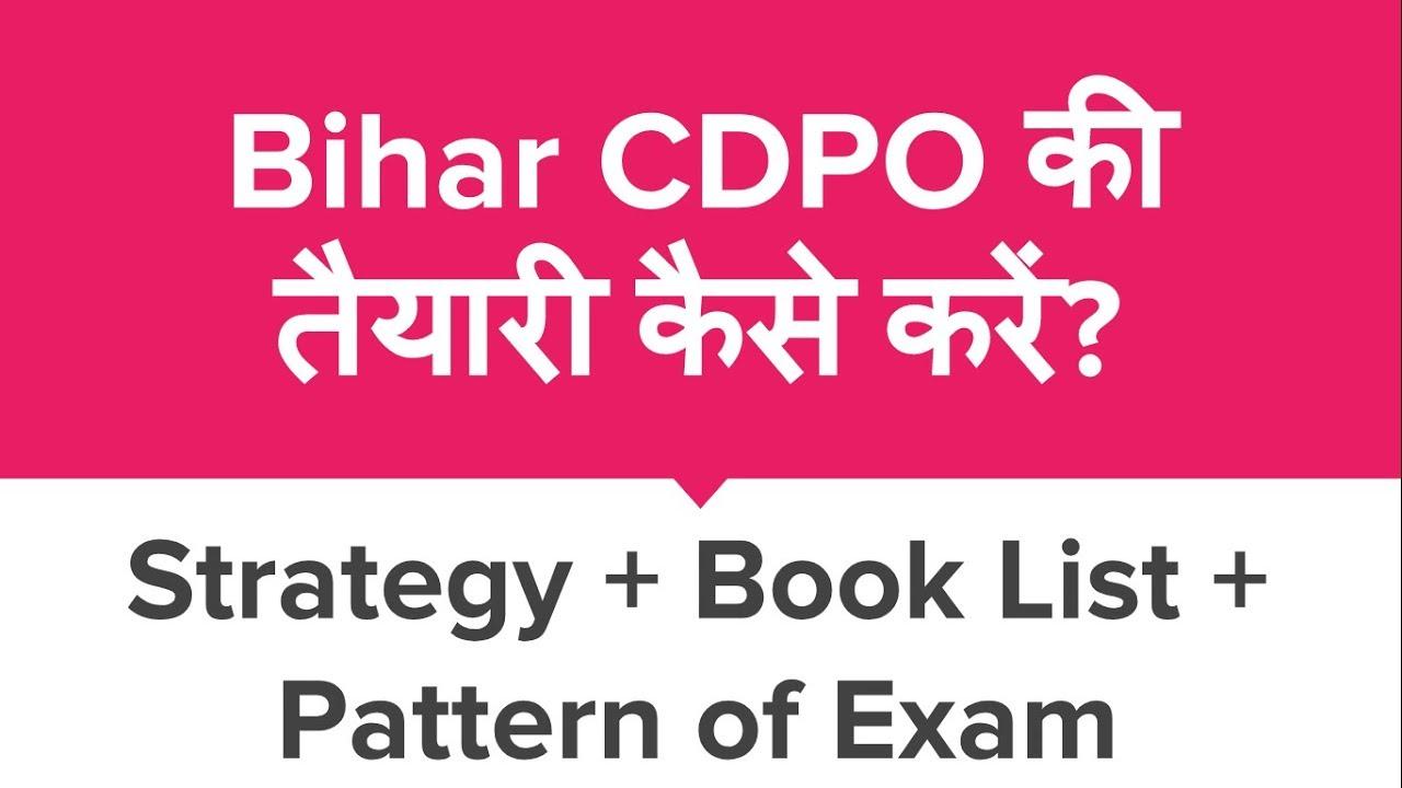 List Of Dpo In Bihar