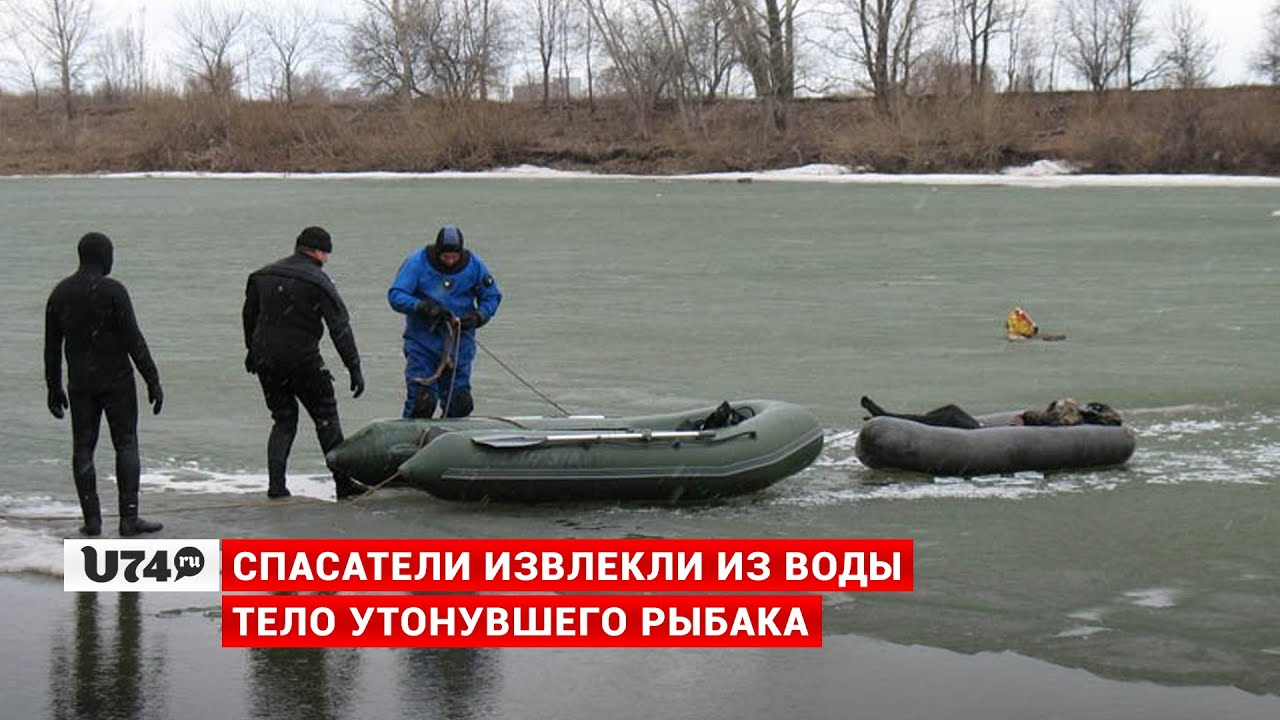 В Уржумском районе утонул рыбак