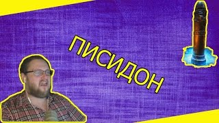 СМЕШНЫЕ МОМЕНТЫ С КУПЛИНОВЫМ #7