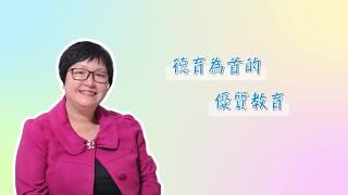 Publication Date: 2017-11-09 | Video Title: [獨家專訪] 胡素貞博士紀念學校 (part 2)