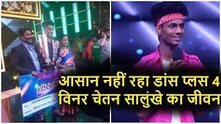 introducing dance plus 4 winner chetan salunkhe