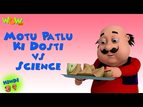 Motu Patlu Ki Dosti vs Science | Motu Patlu in Hindi WITH ENGLISH, SPANISH & FRENCH SUBTITLES thumbnail