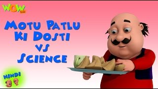 Motu Patlu Ki Dosti vs Science | Motu Patlu in Hindi WITH ENGLISH, SPANISH & FRENCH SUBTITLES
